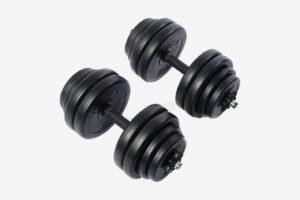Giantex Adjustable 66-Pound Dumbbell Set